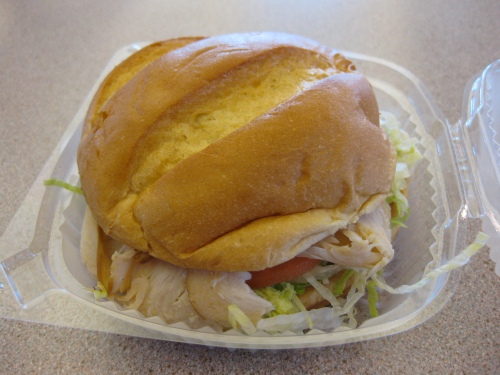 Roast Chicken Club from Arby's 1